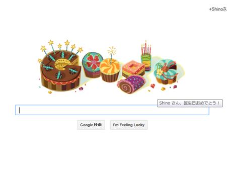 Shinoさん、お誕生日おめでとう!