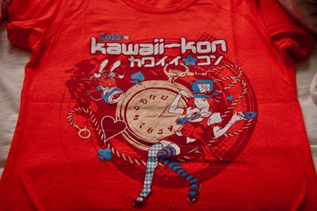 カワイイ☆コン2012
